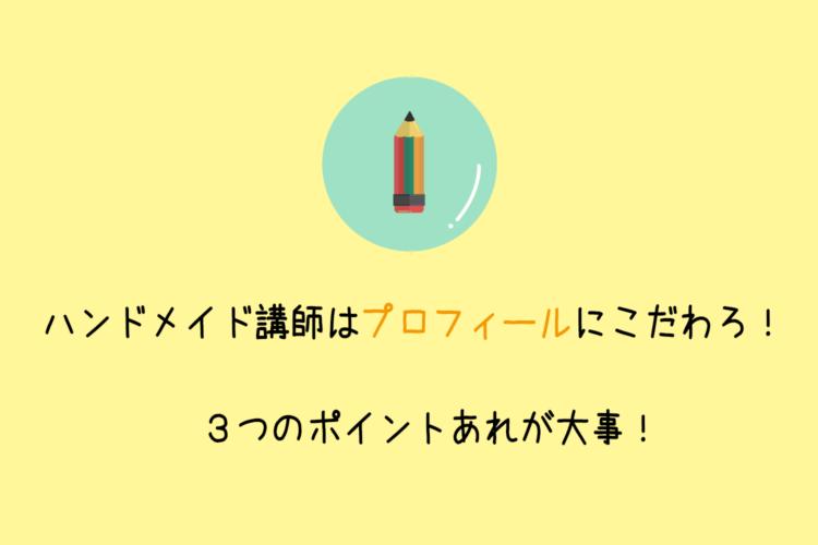 鉛筆アイコンの画像